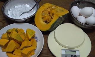 2016,8,11かぼちゃのアイスクリーム.JPG